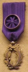foto-ruban-violet